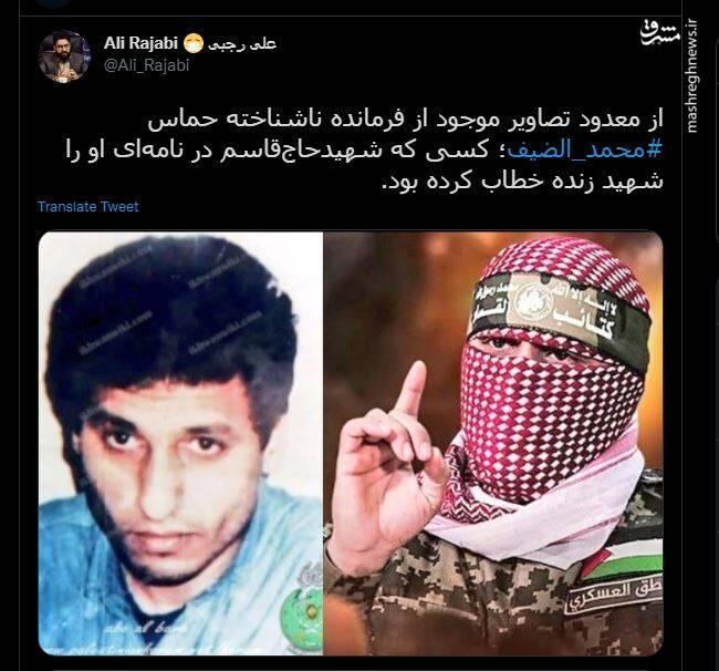 از معدود تصاویر موجود از فرمانده ناشناخته نظامی حماس