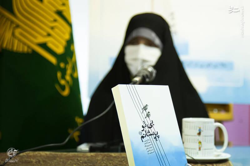همسر شهید: نمیخواستم قهرمان این داستان باشم! + عکس