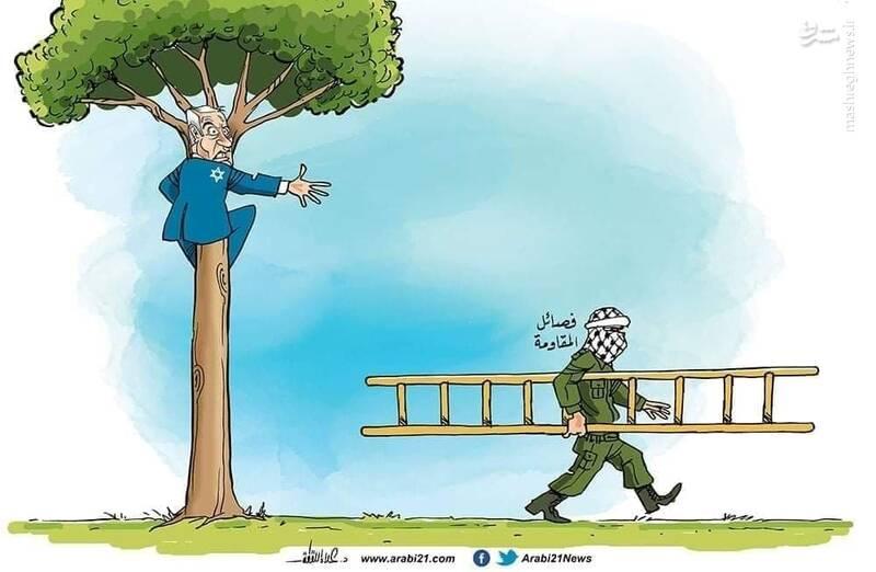 کاریکاتور هنرمند فلسطینی برای نتانیاهو+ عکس
