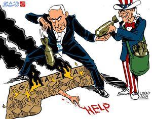 ممنوعیت انتشار کاریکاتور درباره اسرائیل در آلمان و فرانسه!