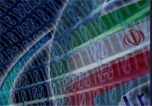 رزمایش دفاع سایبری «فتح یک» ارتش برگزار شد