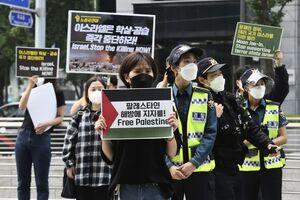 عکس/ تظاهرات در «سئول» علیه جنایت رژیم صهیونیستی