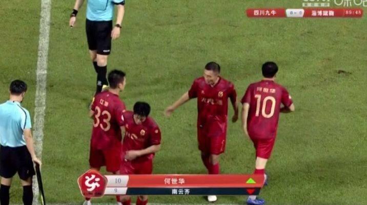 کشور چین , فدراسیون فوتبال چین , فوتبال ,