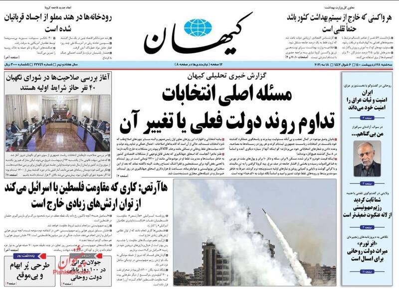جولان گرانی در ۱۰۰ روز پایانی دولت روحانی/ با وجود تورم ۶۹۰ درصدی مسکن با چه روئی نامزد شدی؟/ رئیس جمهور تدارکاتچی؛ دم خروس و قسم دروغ خاتمی