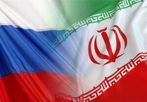 ارجاع لایحه انتقال محکومان بین ایران و روسیه به مجمع تشخیص