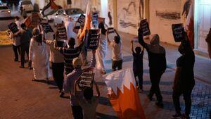 ترند داغ مردم بحرین در توییتر