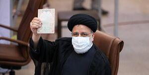 پروژه تخریب حجت الاسلام رئیسی با اسم رمز «فیلترینگ»