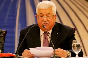 محمود عباس: بیت المقدس پایتخت ابدی کشور فلسطین است