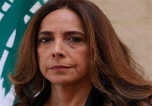 وزیر خارجه جدید لبنان معرفی شد