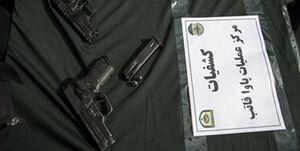 انهدام ۳ باند قاچاق سلاح در پایتخت