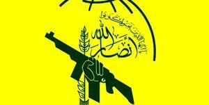 مقام آمریکایی از تحریم فرماندهان انصارالله یمن خبر داد