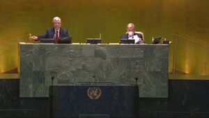 پایان اشغالگری اسرائیل، صدای اکثریت جهان در سازمان ملل متحد