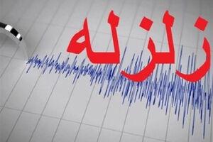 مرز استانهای بوشهر و فارس لرزید