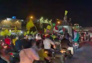 فیلم/ کارناوال جشن پیروزی در جنوب بیروت