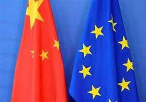 گروکشی پارلمان اروپا از توافقنامه سرمایهگذاری چین و اتحادیه اروپا