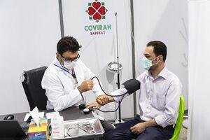 عکس/ فاز سوم مطالعات بالینی واکسن کووایران برکت