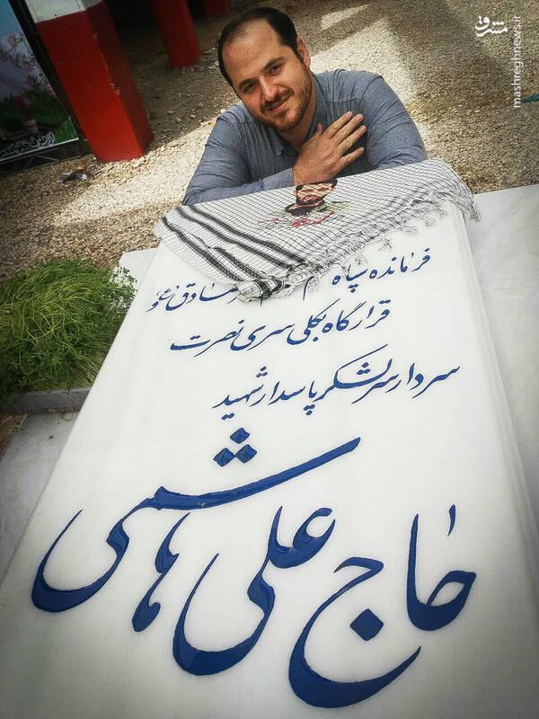 شهید صفری با لباس عزای حسینی به عملیات رفت