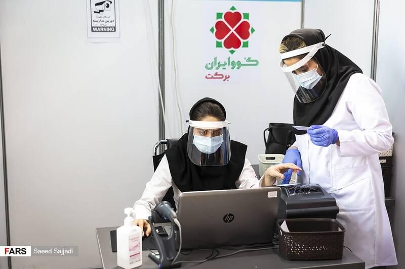 ثبت مشخصات داوطلبان حاضر در فاز سوم مطالعات بالینی واکسن کووایران برکت