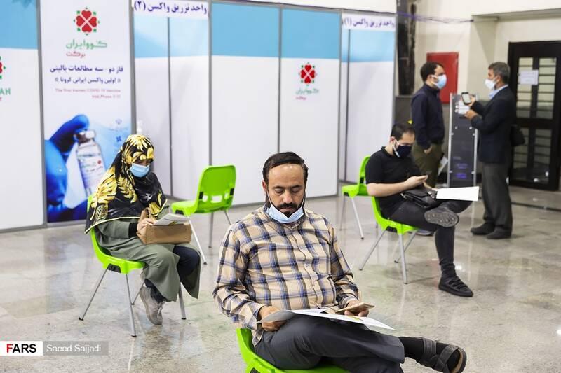 داوطلبان حاضر در فاز سوم مطالعات بالینی واکسن کووایران برکت