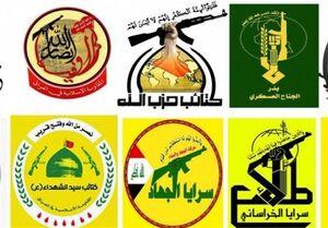 هشدار جدید گروههای مقاومت عراق به آمریکا