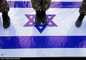 جشن پیروزی غرور آفرین جبهه مقاومت در نبرد غزه
