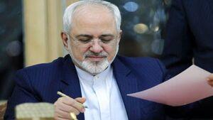 واکنش ظریف به تعلیق حق رای ایران در سازمان ملل
