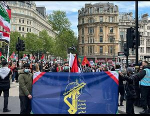 اهتزاز پرچم سپاه در لندن