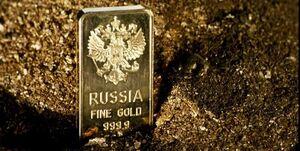 چراغ سبز دولت روسیه برای تبدیل داراییها به طلا