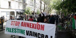 فریاد هزاران شهروند فرانسوی؛ اسرائیل قاتل است +عکس