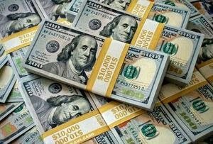 عرضه ۲۷۹ میلیون دلار در سامانه نیما