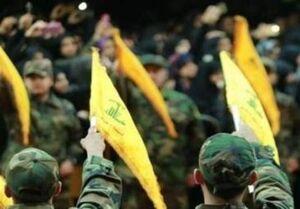 حزبالله: دشمن اشغالگر از نام مقاومت میترسد