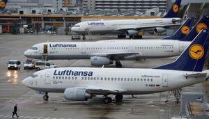 لغو پرواز هواپیمایی لوفت هانزا به دلیل احتمال وقوع حمله تروریستی