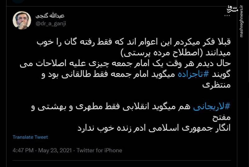جمهوری اسلامی آدم زنده خوب نداره؟