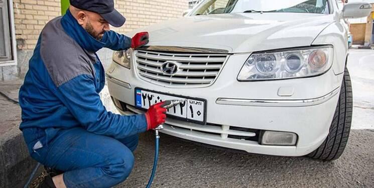شمارهگذاری اینترنتی خودرو در میثم و خاوران +جزئیات
