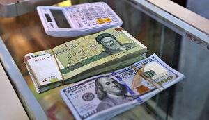 قیمت دلار و یورو در صرافیهای بانکی امروز ۱۲ خرداد