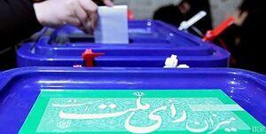 """باز شدن چشم برزخی پزشکیان پس از اعلام رأی شورای نگهبان! / """"حمایت غیر رسمی""""؛ خطری که انتخابات را تهدید میکند"""