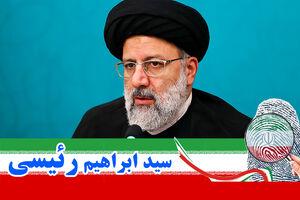 پاسخ علی نادری به واکنش همتی درباره توییتر رئیسی