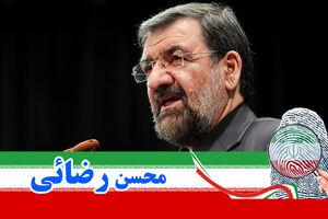 فیلم/ نقش زنان در دولت مورد نظر محسن رضایی