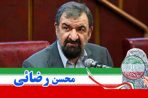 اولویت سیاست خارجی محسن رضایی چیه؟