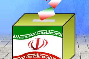 فیلم/ توصیه به نامزدهای انتخابات شوراها