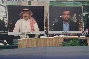 فیلم/ پاسخ قاطع به ادعاهای کارشناس سعودی