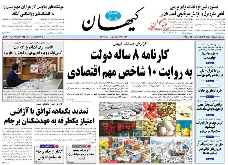 دولت در مقابل تورم دچار سه دستگی است!/ تشابه و تشبه به روحانی پاشنه آشیل است نه نقطه قوت