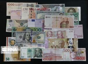 افزایش نرخ رسمی ۲۶ ارز امروز ۵ خرداد