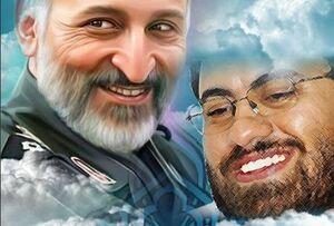 عکس/ مراسم یادواره شهیدان حجازی و غضنفرپور
