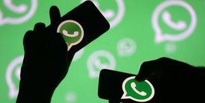 شکایت واتساپ از دولت هند