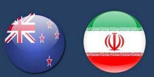 نخستین دور گفتوگوهای حقوق بشری ایران و نیوزیلند برگزار شد