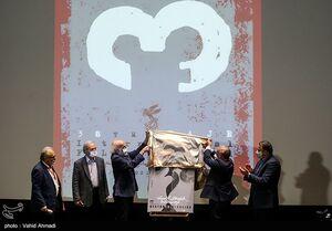 عکس/ اولین روز سیوهشتمین جشنواره جهانی فیلم فجر
