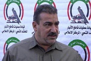 فرمانده حشد شعبی از بازداشت نیروهای امنیتی عراق آزاد شد
