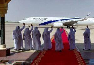 کنفرانس سرمایهگذاری بینالمللی امارات و رژیم صهیونیستی در دبی