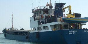 کشتی دریای عمان